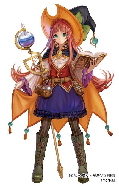 絵師×魔女・魔法少女図鑑 ... : 勉強 サイト : すべての講義